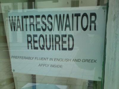 Waitress or waitor sign
