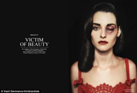 Victim of Beauty article